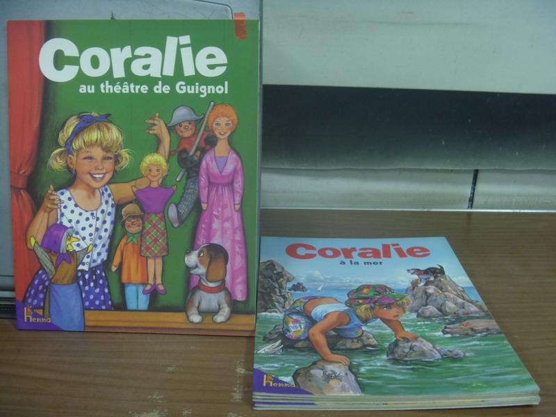 【書寶二手書T9/語言學習_PIY】Coralie系列_6本合售_au theatre de Guignol