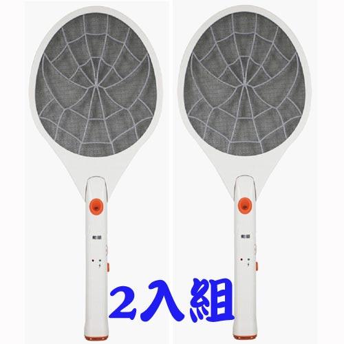 【勳風】充電式三層捕蚊拍 HF-938A(2入組)