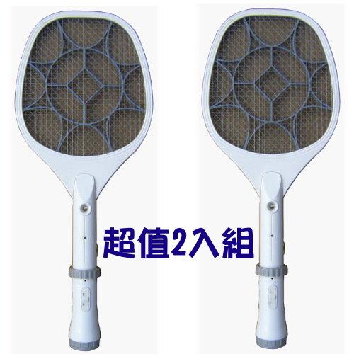 【勳風】充電式手電筒三層捕蚊拍 HF-996A(2入組)