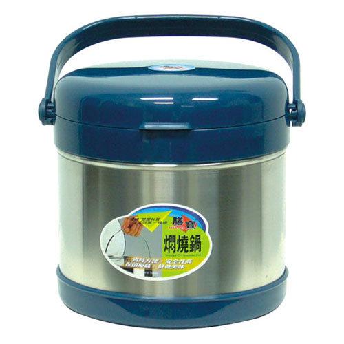 【膳寶】 6L不鏽鋼燜燒鍋 SP-B006