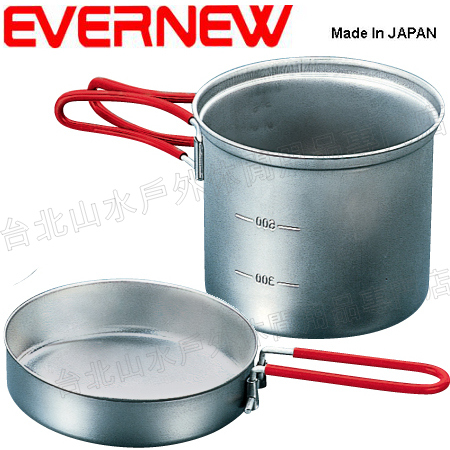 EVERNEW ECA265R 輕量鈦鍋 0.9L 個人鍋