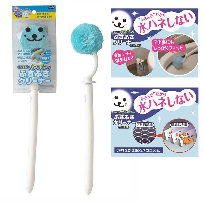 【日本山崎】小海豹馬桶刷-藍 / 特殊纖維 馬桶凹槽專用 #887