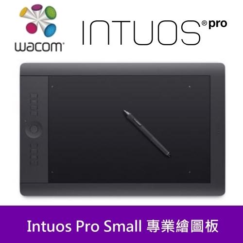 Wacom Intuos Pro PTH-451 專業版 Touch Small 繪圖板 內建支援無線模組+Painter 2015 組合價