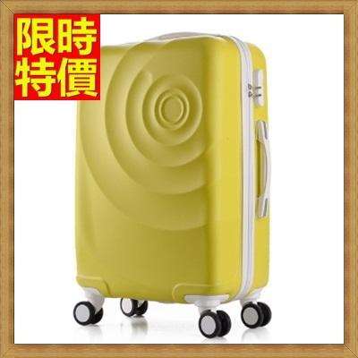 行李箱 拉桿箱 旅行箱-20吋甜美可愛強大性能男女登機箱9色69p46【獨家進口】【米蘭精品】