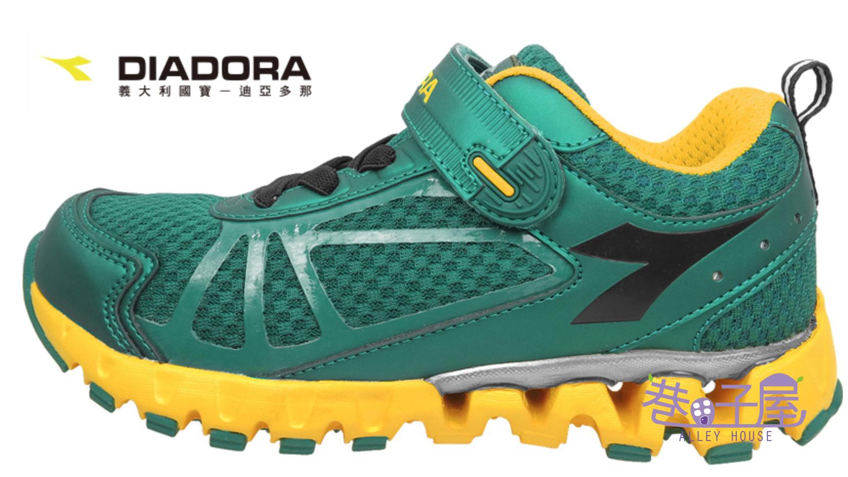 【巷子屋】義大利國寶鞋-DIADORA迪亞多納 男童輕跑鞋 [9775] 綠 超值價$693