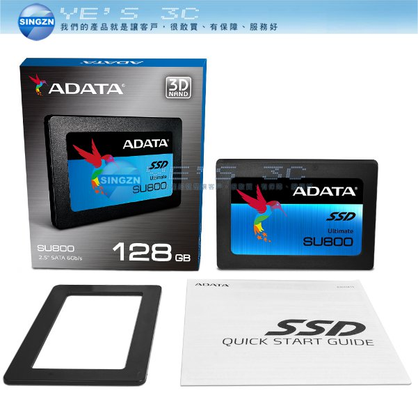 「YEs 3C」ADATA 威剛 Ultimate SU800 128G SSD 2.5吋 固態硬碟