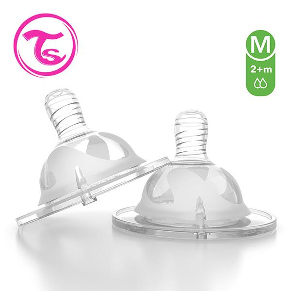 Twistshake 時尚彩虹奶瓶-矽膠圓孔奶嘴頭M / 奶嘴口徑0.5mm