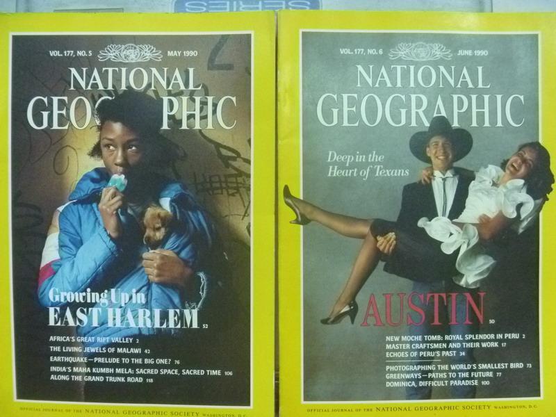 【書寶二手書T1/雜誌期刊_YCO】國家地理雜誌_1990/5&6月_AUSTIN等_共2本合售_英文版