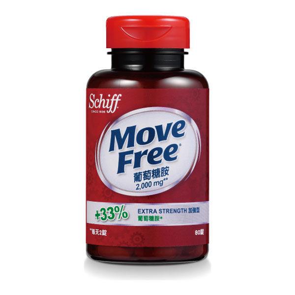 Move Free葡萄糖胺錠2000mg 80顆【德芳保健藥妝】