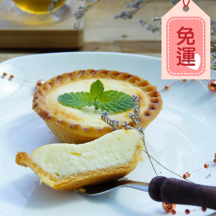 (免運)【微甜森林】半熟乳酪塔6入/盒(口味:原味、野莓)★綜合野莓讓簡單的乳酪, 再也不簡單, 嚐得到乳酪的順滑、 吃得到野莓的酸甜, 難以忘懷的舌尖舞芭蕾❤感謝食尚玩家、愛玩客推薦、TVBS媒體採訪TOP票選甜點店#團購美食#彌月禮盒#下午茶#伴手禮#店內人氣午茶小甜點