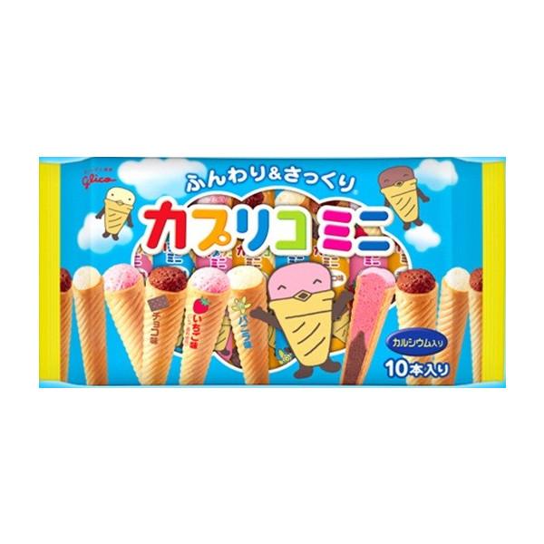 【Glico固力果】 三種類巧克力甜筒餅10入-草莓/巧克力/香草  江崎グリコ カプリコミニ大袋