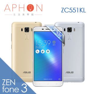 【Aphon生活美學館】ASUS ZenFone 3 Laser ZC551KL 4G/32G 5.5吋Full HD 四核心 4G LTE 智慧型手機-送保護貼+側掀式皮套+家樂福禮卷$200