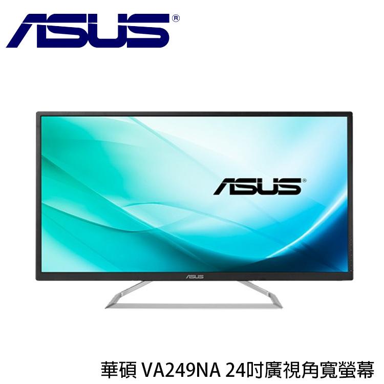 [喬傑數位]華碩 VA249NA 24吋廣視角寬螢幕