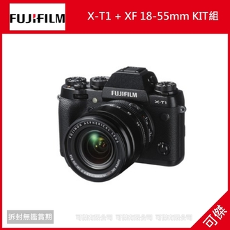 可傑 Fujifilm 富士 X-T1 + XF 18-55mm KIT組 平輸
