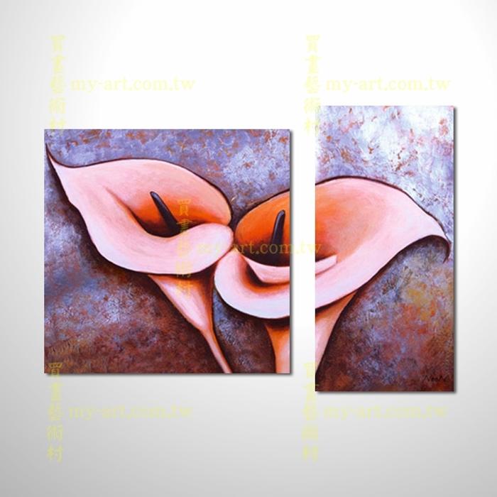 2拼花卉A63,海芋,純手工油畫,客製臨摹抽象,居家佈置,抽象拼套畫,門市,飯店,餐廳,民宿,辦公室,室內設計