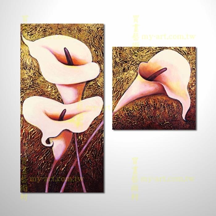 2拼花卉A64,深情海竽,此情不渝,幸福花,客製臨摹抽象,寫實藝術,居家佈置,純手繪,裝飾藝術畫,高品質油畫,門市,飯店,餐廳,民宿,辦公室,室內設計首選