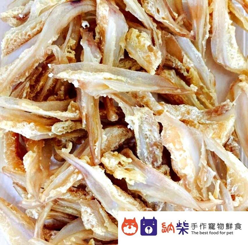 納柴手作寵物鮮食 - 香脆雞軟骨 50g