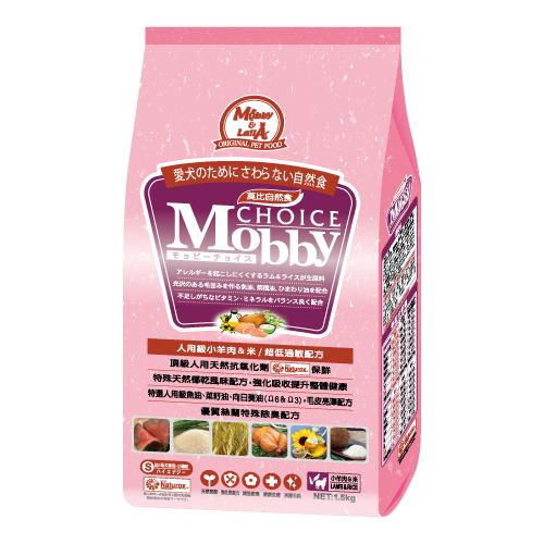 ★優逗★Mobby 莫比 大型犬  幼母犬 羊肉+米 3KG/3公斤
