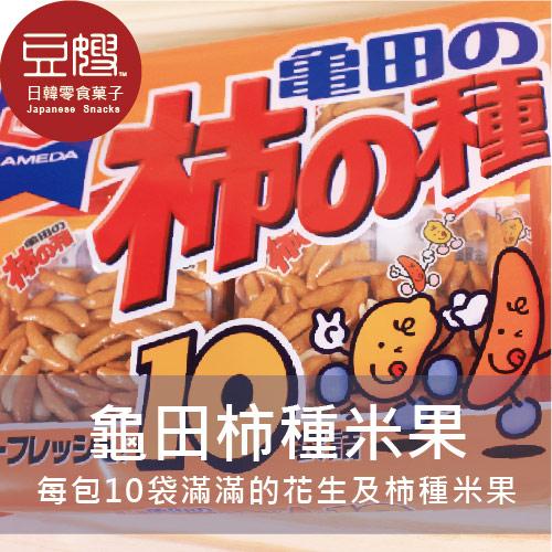 【豆嫂】日本零食 龜田柿種米果(新包裝9袋入)