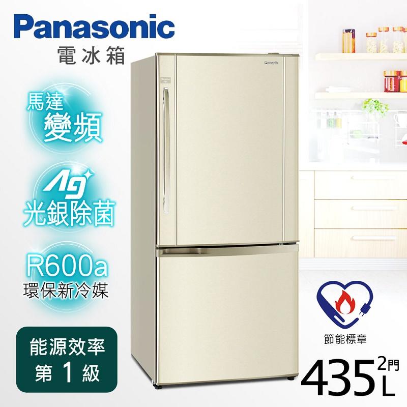 【Panasonic 國際牌】435L變頻雙門電冰箱/琥珀金(NR-B435HV)