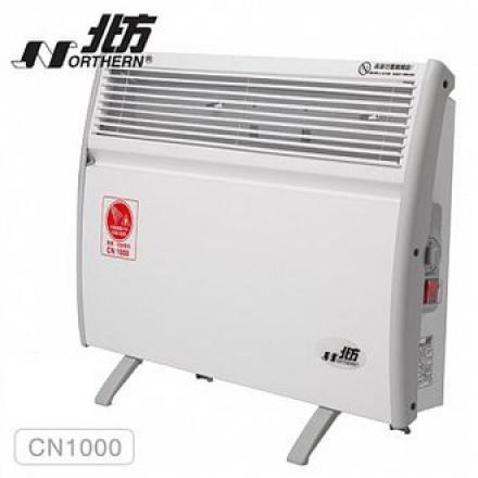 NOTHERN 北方 第二代對流式電暖器 CN1000/CN-1000 房間、浴室兩用 IP24防潑