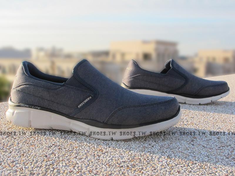 Shoestw【51504NVGY】SKECHERS 健走鞋 WALK系列 記憶泡棉鞋墊 深藍水洗 男款
