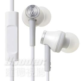 【曜德視聽】鐵三角 ATH-CK330iS 白色 智慧型手機專用 免持通話 ★免運★送收納盒★