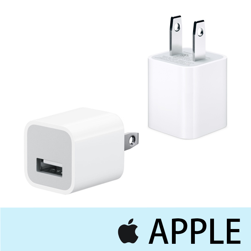 Apple 原廠旅充頭/原廠旅充/USB 充電器/iPhone/3G/3Gs/iPhone 4/4s/iPhone 5/5c/5s/iPhone 6/6 Plus/iPhone 6s/6s Plus/SE/7/7 Plus/iPod 5/iPod classic/iPod nano 2/3/4/5/6/7/iPod shuffle 2/3/4 iPod touch 1/2/3/4/5/6/Watch