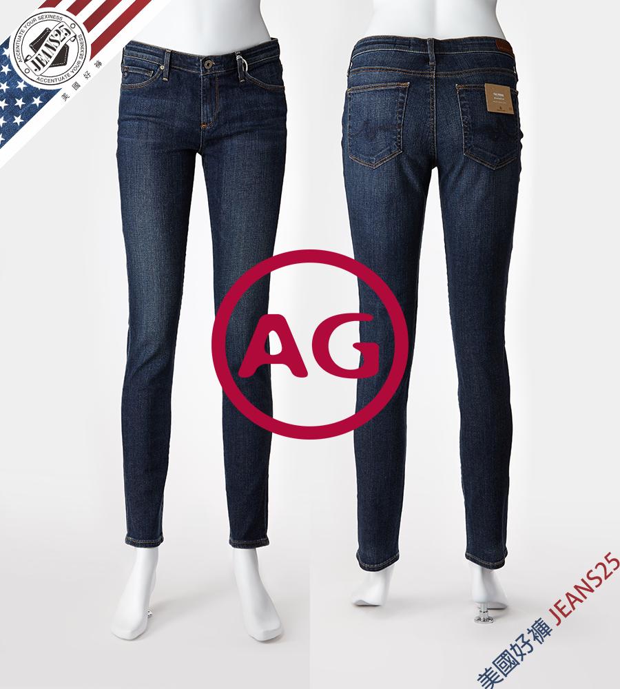 AG JEANS PRIMA 系列 激瘦菸管褲 美國製造 現貨供應【美國好褲】