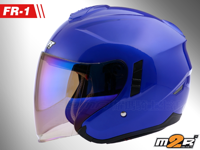 M2R安全帽| FR-1 / FR1 寶藍 素色 【內置墨鏡.雙D扣具】『耀瑪騎士生活機車部品』