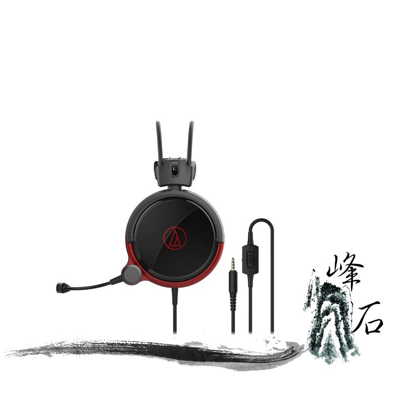 樂天限時促銷!平輸公司貨 日本鐵三角 ATH-AG1X  電競用耳機麥克風組