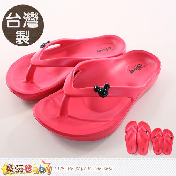 兒童夾腳涼拖鞋 台灣製米奇正版親子鞋兒童款 魔法Baby~sh9684