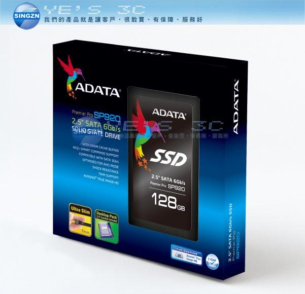 「YEs 3C」全新 ADATA 威剛 Premier Pro SP920 2.5吋 SATAIII SSD 128G 固態硬碟 128GB 免運 yes3c 8ne