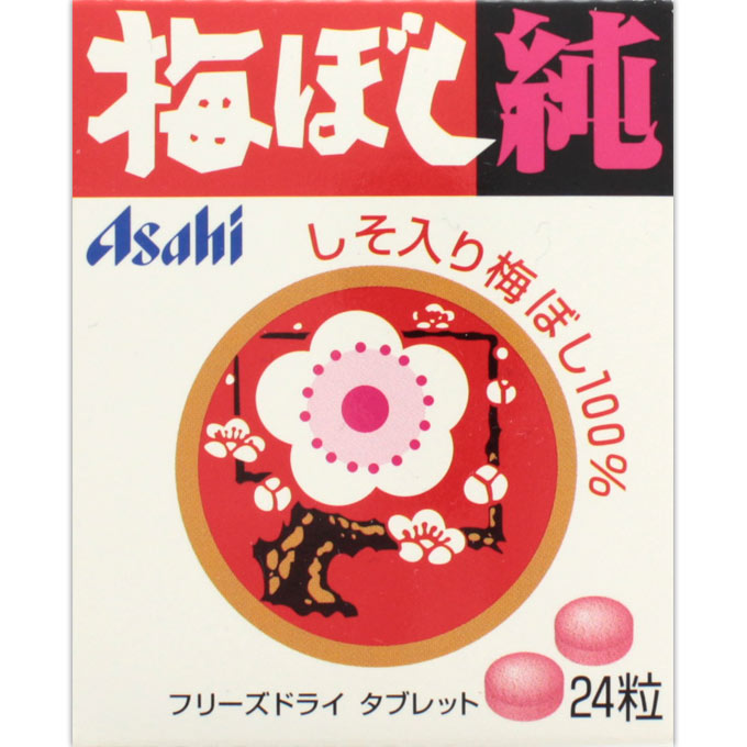 Asahi朝日純梅錠糖-紫蘇添加 24粒入(10.8g)