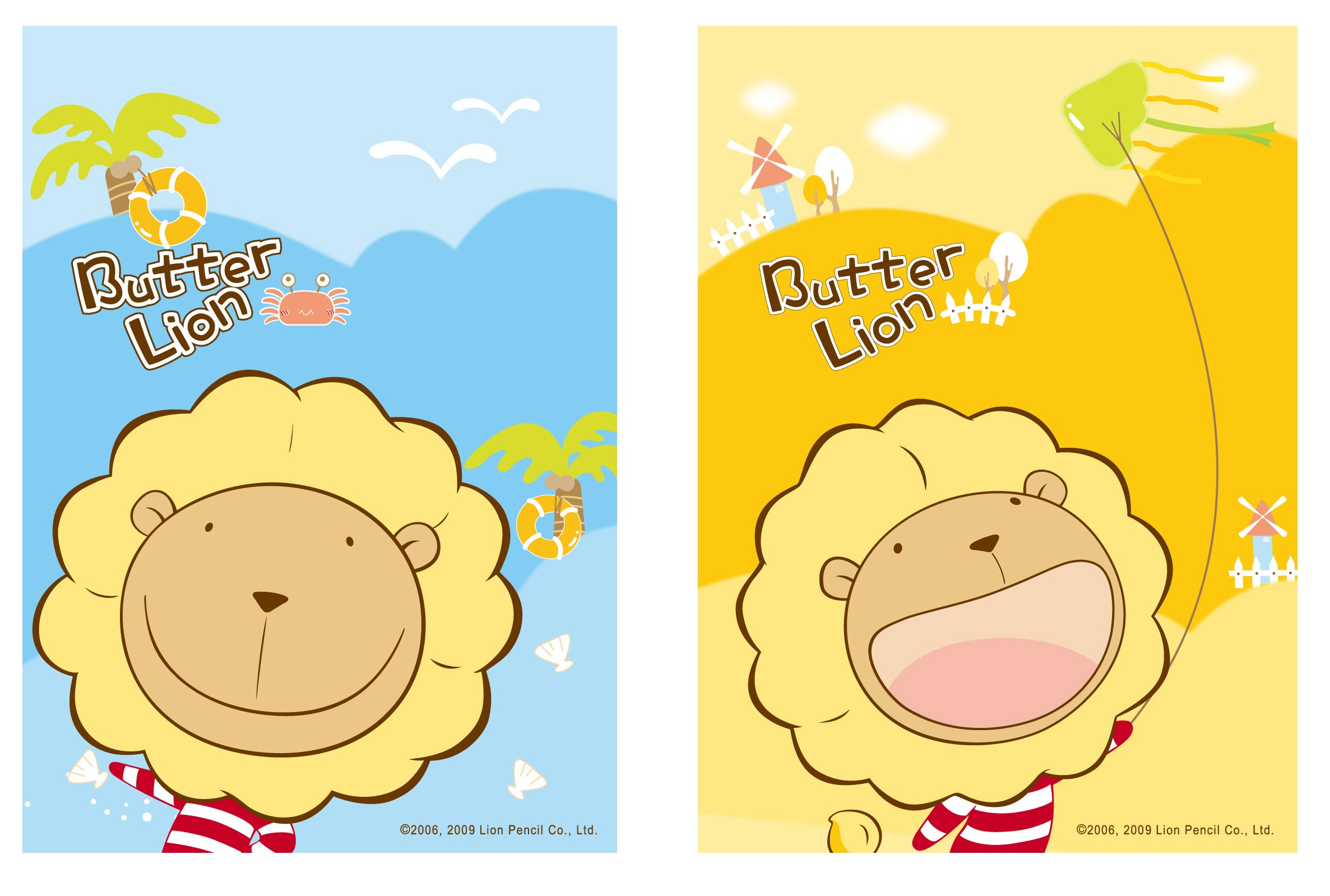 奶油獅 開學季WM-002 墊板