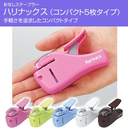 KOKUYO SLN-MSH205無針釘書機(NEW)