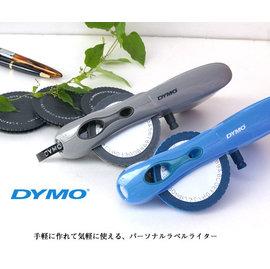DYMO 1595 英日文打標機標籤機*附四個轉盤
