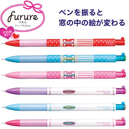 ZEBRA MA87 furure粉漾搖搖自動鉛筆