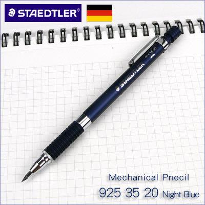 STAEDTLER 925 35 2.0mm製圖自動鉛筆