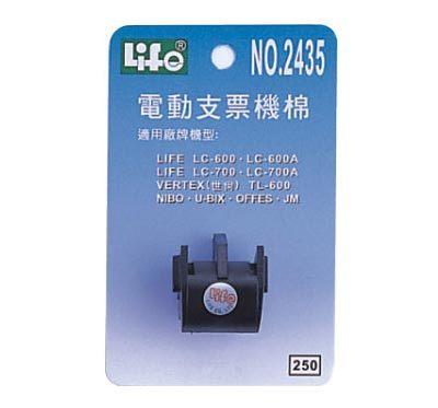 支票機棉 (電子支票機專用/適用LIFE、VERTEX世尚、NIBO等品牌)