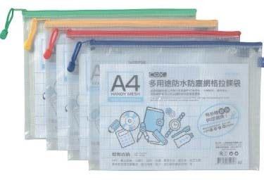 A4網格橫式拉鍊袋 (顏色隨機出貨) / 個/尺寸:340X250m/m