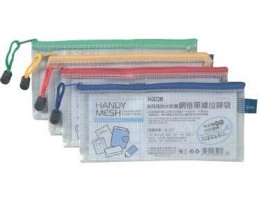 NO.547H 網格橫式票據拉鍊袋(顏色隨機出貨) / 個/尺寸:235 X 110 mm