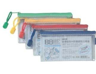 NO.548H B8網格橫式拉鍊袋(顏色隨機出貨) / 個/尺寸:170X95m/m