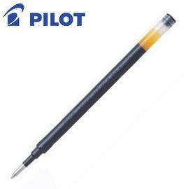 百樂PILOT BLS-G2-10 自動中性筆替芯1.0mm