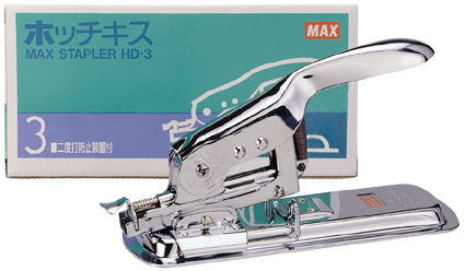 MAX HD-3釘書機