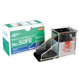 MAX NO.50FE 電動釘書機專用釘書針 (5000pcs/盒)