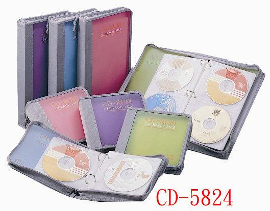 CD-5824 冰彩24片活頁式CD拉鏈包