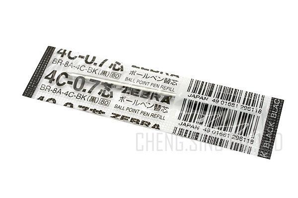 ZEBRA BR-8A-4C-BK黑色原子筆替芯0.7