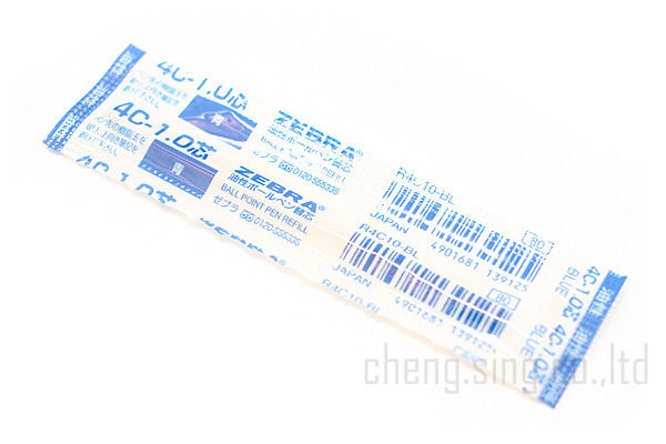 ZEBRA R4C10-BL藍色原子筆替芯1.0