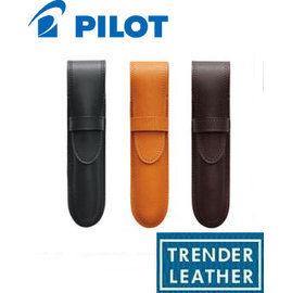 PILOT TRENDER LEATHER高級皮革筆套TLPS-06-B